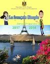 تحميل كتاب اللغة الفرنسية للصف الثاني الاعدادي  2 Le français simple