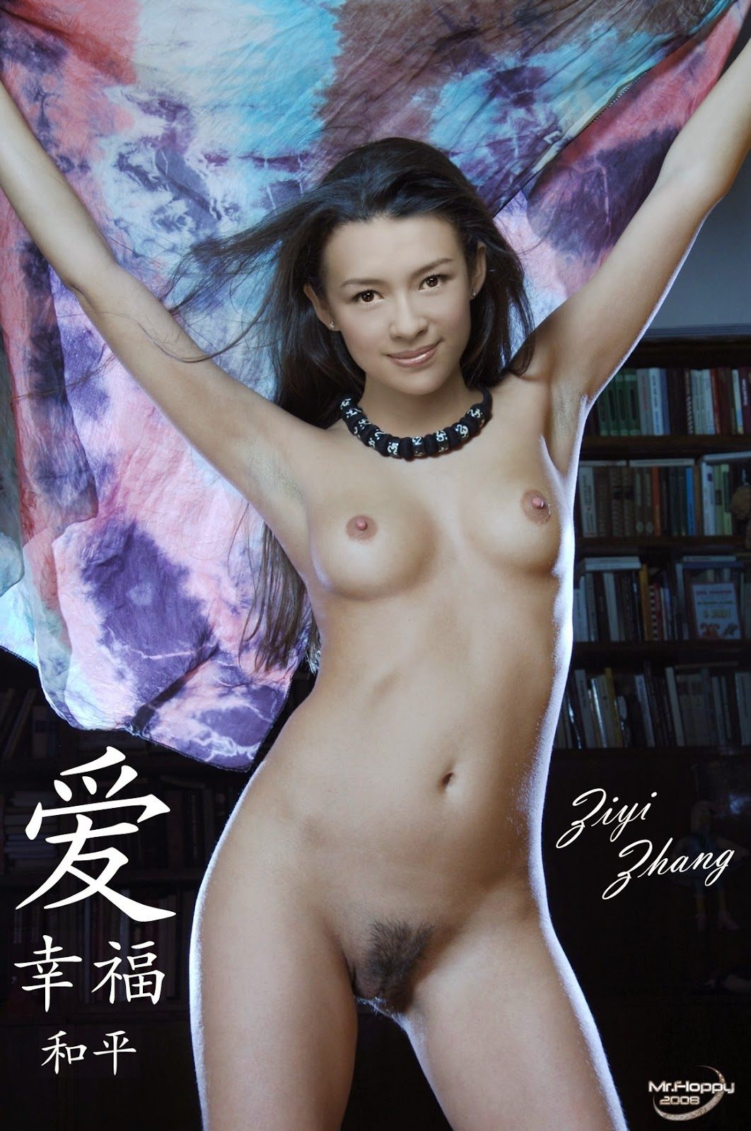 Chinese Actress Naked Photo
