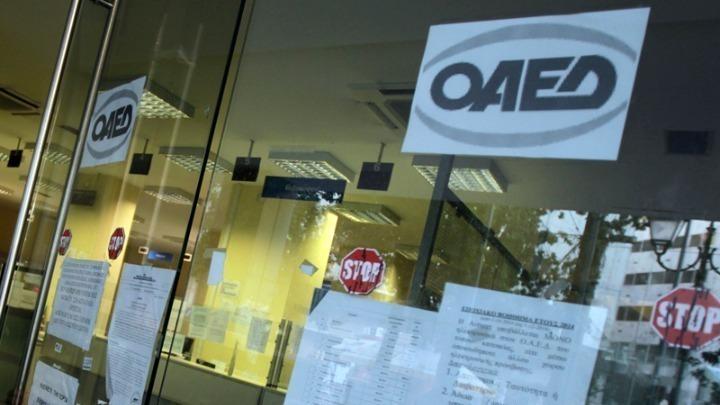 ΟΑΕΔ: Τρέχουν 7 πρόγραμμα για ανέργους με μισθό έως και 830 ευρώ!