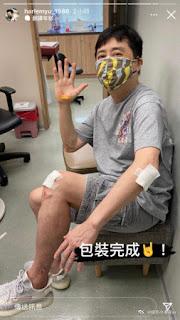 bức ảnh về vết thương kinh dị được phơi bày