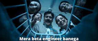Mera beta engineer banega |  3 idiots meme templates