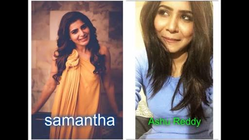 Ashu Reddy and Samantha