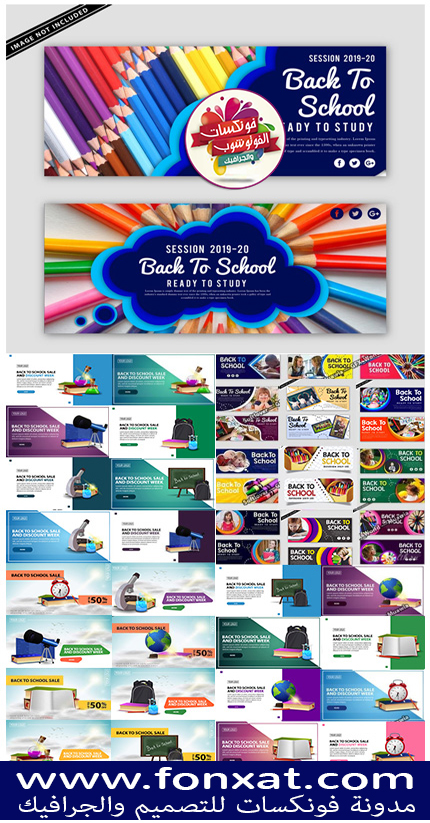 Back To School Banners Templates In Vector