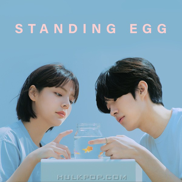 Standing Egg – friend to lover – Single
