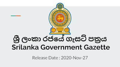 Sri Lanka Government Gazette 2020 November 27