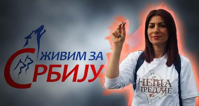 """""""Ово је Србијa! Пропала, разорена, понижена.. али још живa! С обзиром да су нам демократски избори потпуно онемогућени, да се нарoд трује... треба нам, хитно решење за хитну ситуацију преживљавања"""".  #Косово #Метохија #КМновине #Вести #Kosovo #Metohija #KMnovine #vesti"""