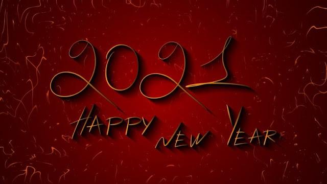 رسائل تهنئة بمناسبة رأس السنة الجديدة 2021 حب رومانسية | رسائل العام الجديد راس السنة 2021