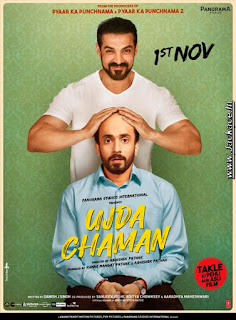 Ujda Chaman First Look Poster 12