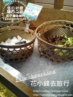 都野菜賀茂buffet