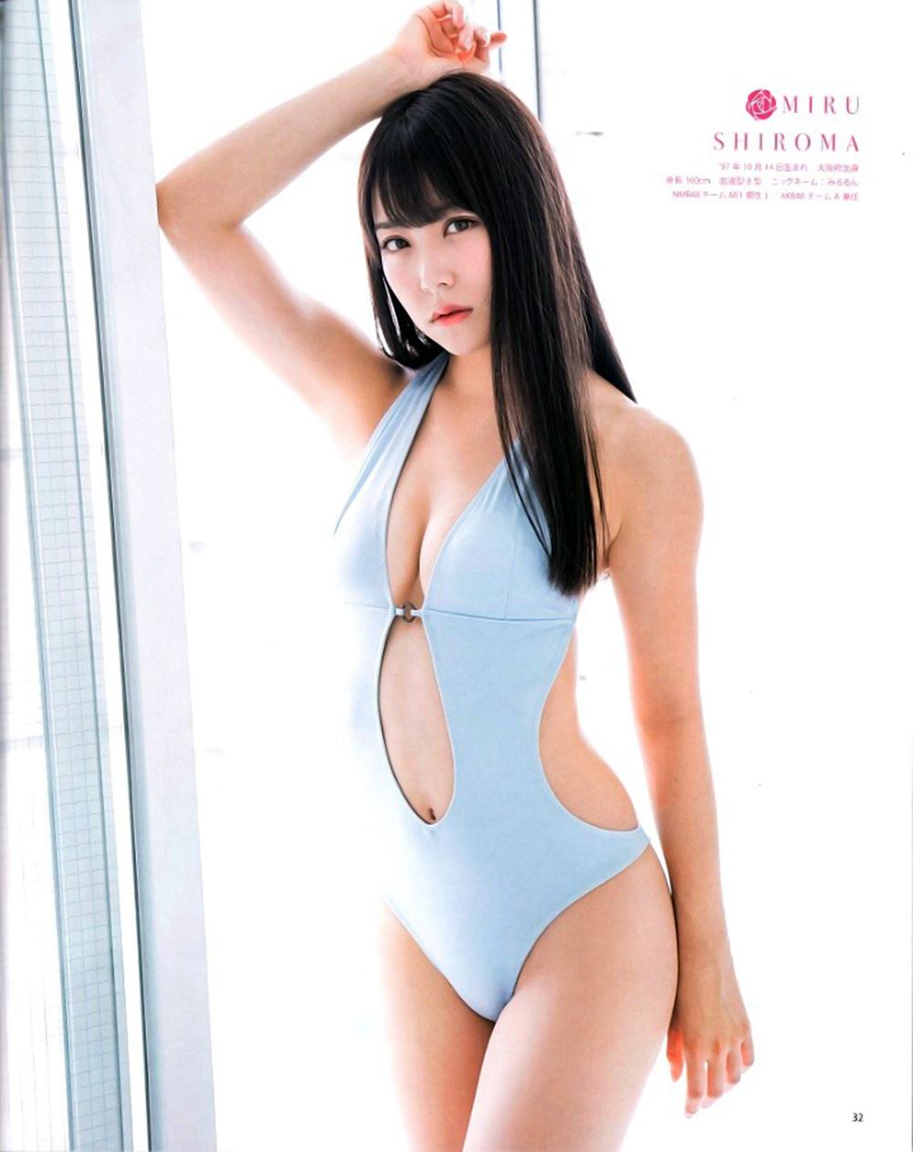 Shiroma Miru 白間美瑠, BOMB! 2017.12 (ボム 2017年12月号)