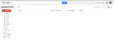google Translator Toolkit  لترجمة الأفلام بكل سهولة وإلى أى لغة