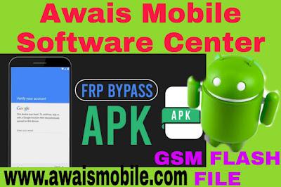frp bypass apk, easy frp bypass apk, frp bypass apk samsung download, frp bypass apk 2020