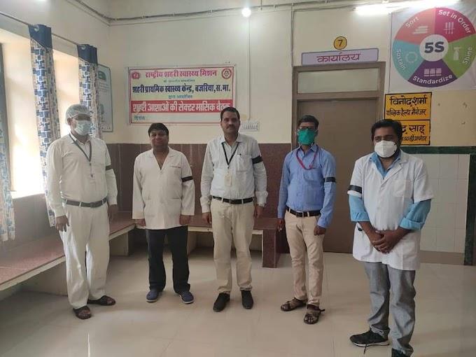 सवाई माधोपुर जिले में अब तक 2968 सैंपल लिए गए, 2951 की जांच रिपोर्ट आ चुकी है। 17 की जांच रिपोर्ट आनी शेष है।