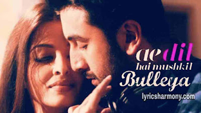 Bulleya Lyrics