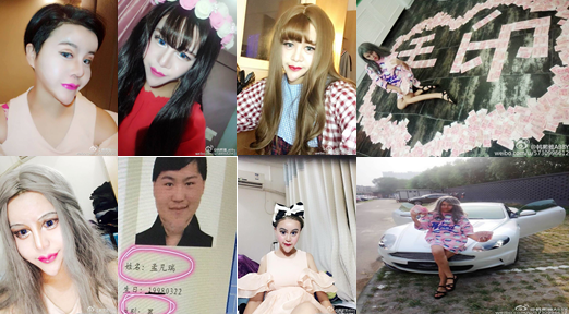 "Take A Look At Chinese Woman Who Underwent Intense Plastic Surgery And Now Claims She Is ""Beautiful"""
