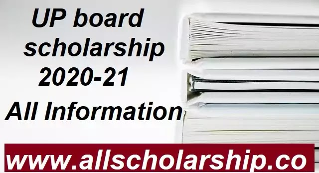 UP board scholarship 2020   UP scholarship form 2020