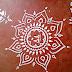 Alpana: Bengali Rangoli Designs