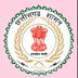 CG Zila Panchayat, CG Zila Panchayat Job Vacancy 2019 || छ.ग. के जिला पंचायत में आई भर्ती, अंतिम तिथि - 5 मार्च 2019