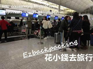 釜山航空香港機場辦理登機櫃位新位置