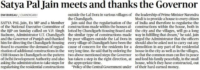 Satya Pal Jain meets and thanks the Governor