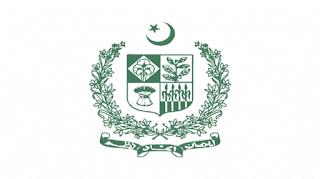 Small Dams Division Islamabad Jobs 2021 Computer Operator