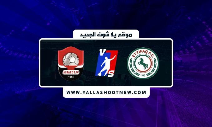 نتيجة مباراة الاتفاق والرائد اليوم 2021/9/12  في الدوري السعودي