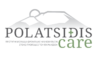 Polatsidis Care