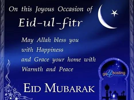 Eid ul Fitr SMS 2021 in Bangla, Eid ul Fitr 2021 SMS in Bangla