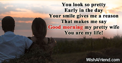 Good Morning Quotes With Messages for Wife