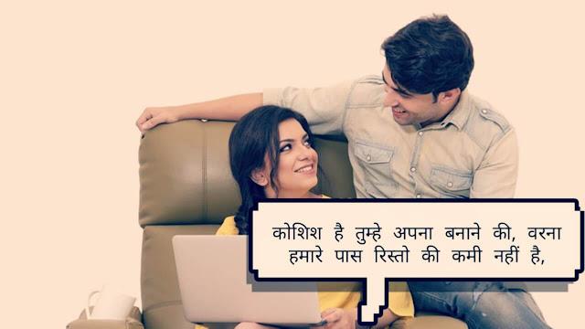 Attitude Shayari Picture in Hindi