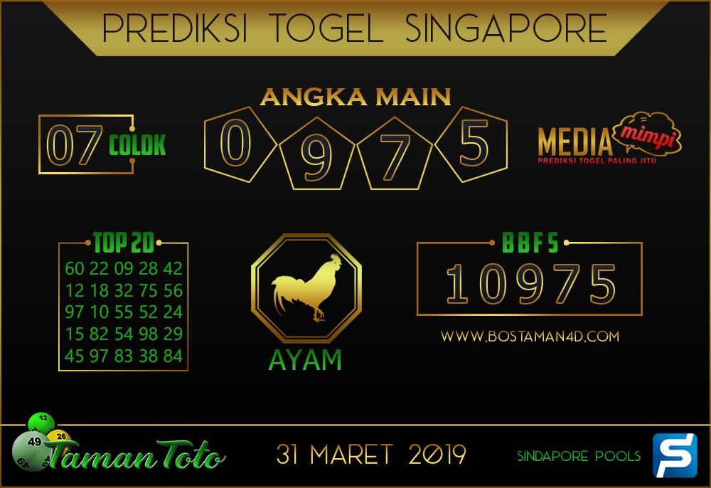 Prediksi Togel SINGAPORE TAMAN TOTO 31 MARET 2019