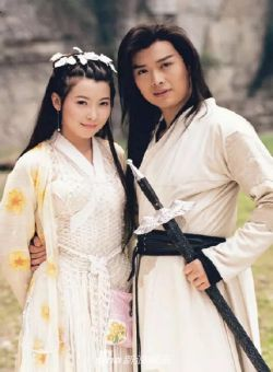 Huyền Thoại Võ Lâm - Huyen Thoai Vo Lam (2001)