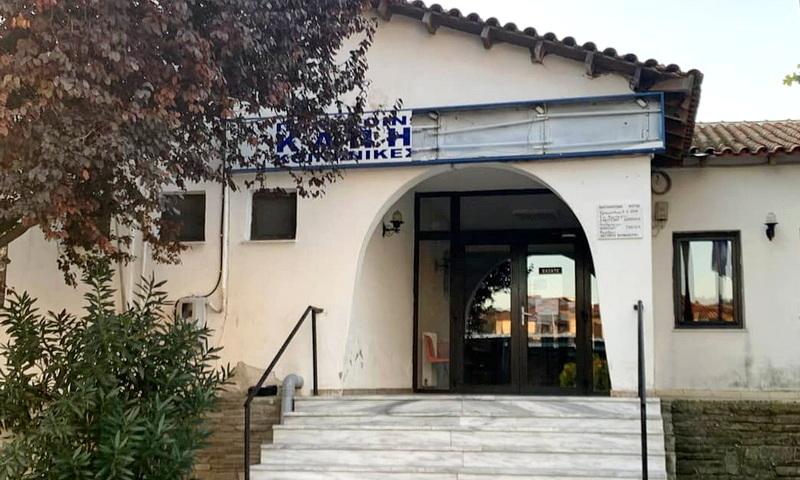 Δήμος Αλεξανδρούπολης: Συνεχίζεται η αποψίλωση των υπηρεσιών της Δημοτικής Ενότητας Φερών