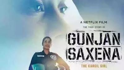 Gunjan Saxena Trailer Out