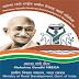 MGNREGA (Mahatma Gandhi National Rural Employment Guarantee Aayojana) Recruitment 2016