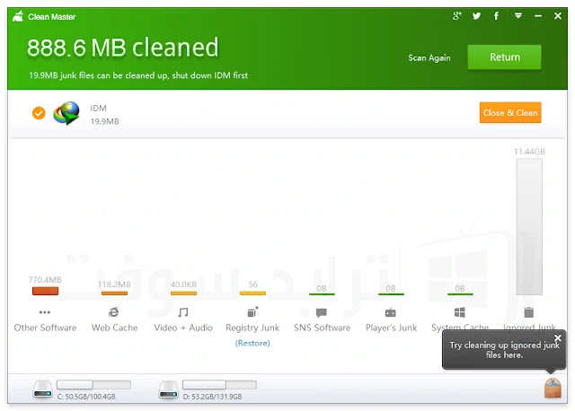 Clean Master for Android APK