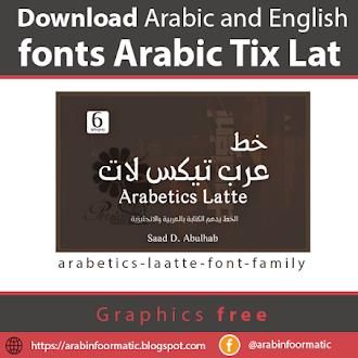 Download Arabic fonts Tix Lat Persian, Arabic and English  Arabic fonts Tix Lat free