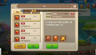 Tải game lậu mobile Gunpow Việt hóa Free Full VIP 15 + 10.000.000 Kim Cương & 2.500.000 Ngọc