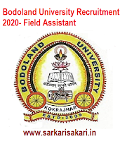 Bodoland University Recruitment 2020- Field Assistant