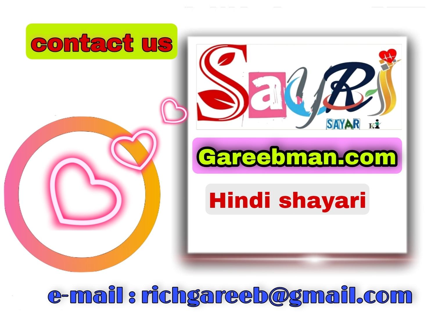 royal shayari hindi
