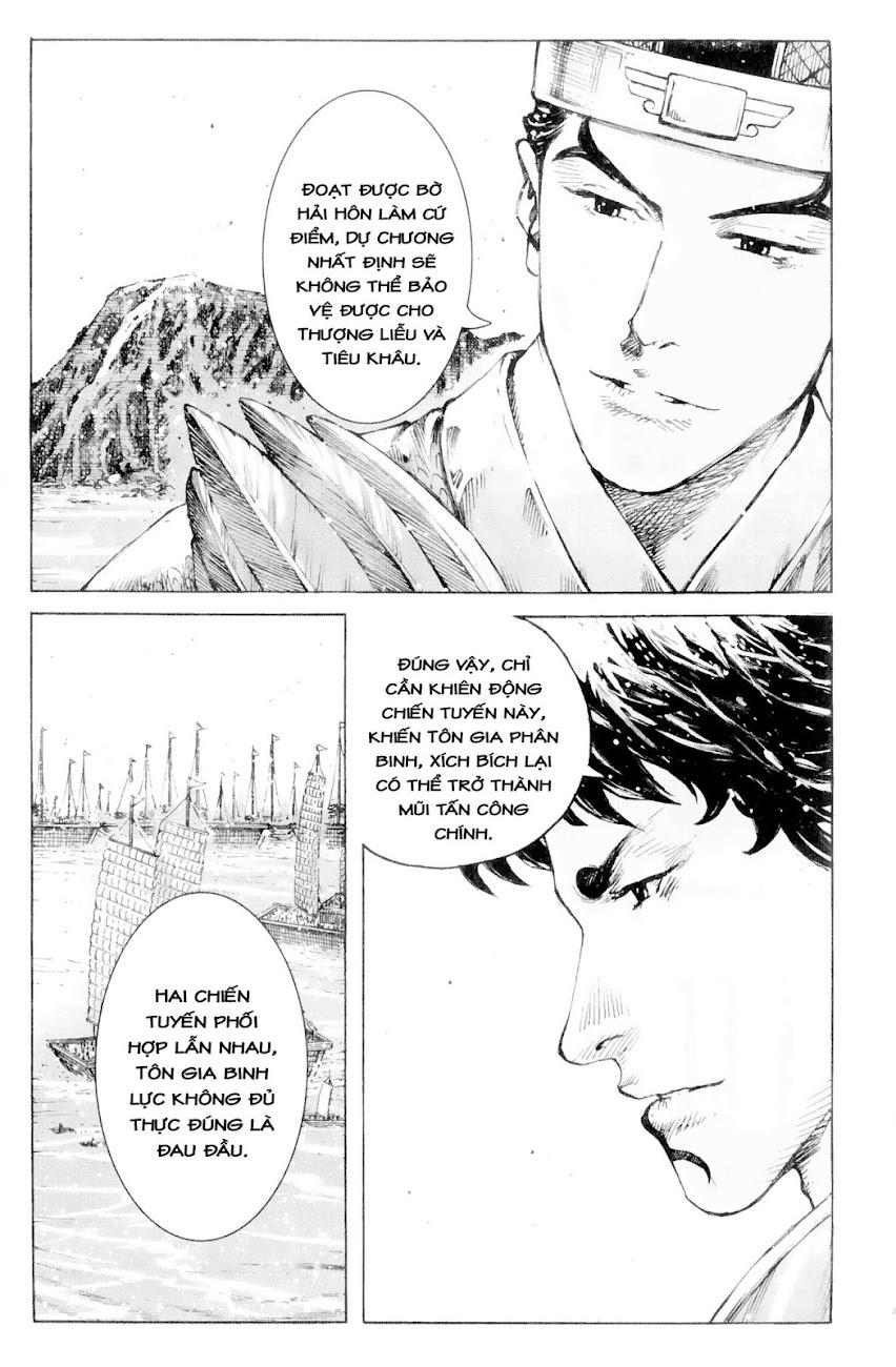 Hỏa phụng liêu nguyên Chương 408: Khổ nhục chi kế [Remake] trang 3