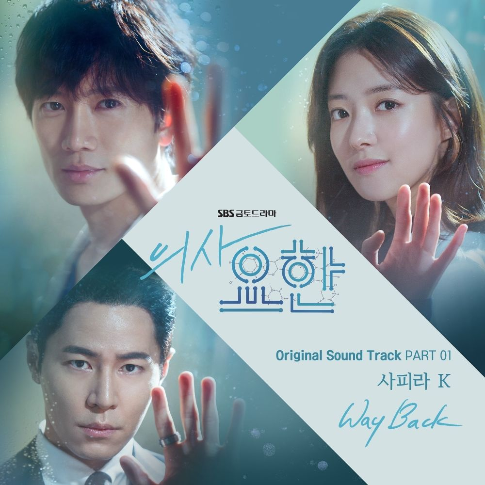 Safira.K – Doctor Yohan OST Part 1