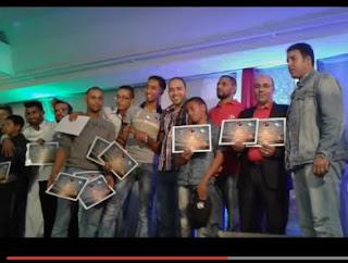 فيديو لحفل الجمعية الحداوية لموسم 2016 بكاميرا و تعليق بلعيد منتجي