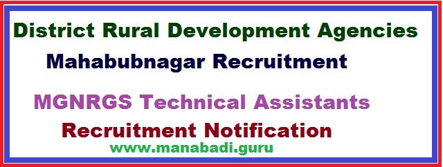 DRDA Mahabubnagar, TS MGNREGS, Technical Assistants Recruitment,TS Jobs
