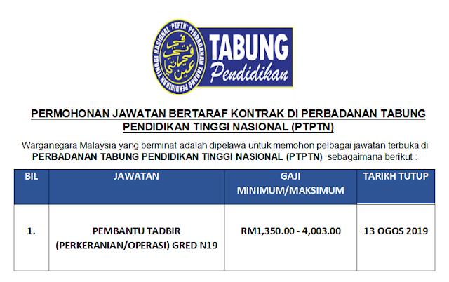Permohonan Jawatan Bertaraf Kontark Di Perbadanan Tabung Pendidikan Tinggi Nasional Ptptn 2019 Malaysia Kerjaya