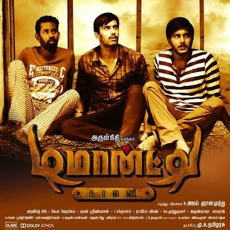 Do You Know The Real Story Behind The Screenplay Of Tamil