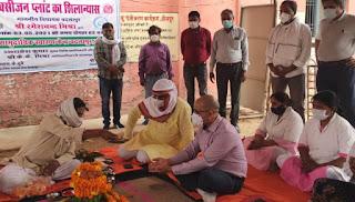 भाजपा विधायकों ने किया आक्सीजन प्लांट का शिलान्यास | #NayaSaberaNetwork