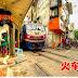 泰国有火车市集,越南也有让你心跳100的火车菜市场哦,你去过吗?
