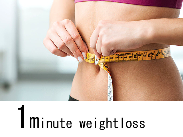 Best to understand 1 minute weight loss #42