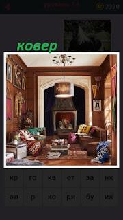 в комнате с мягкой мебелью лежит ковер и висит горящая люстра 14 уровень